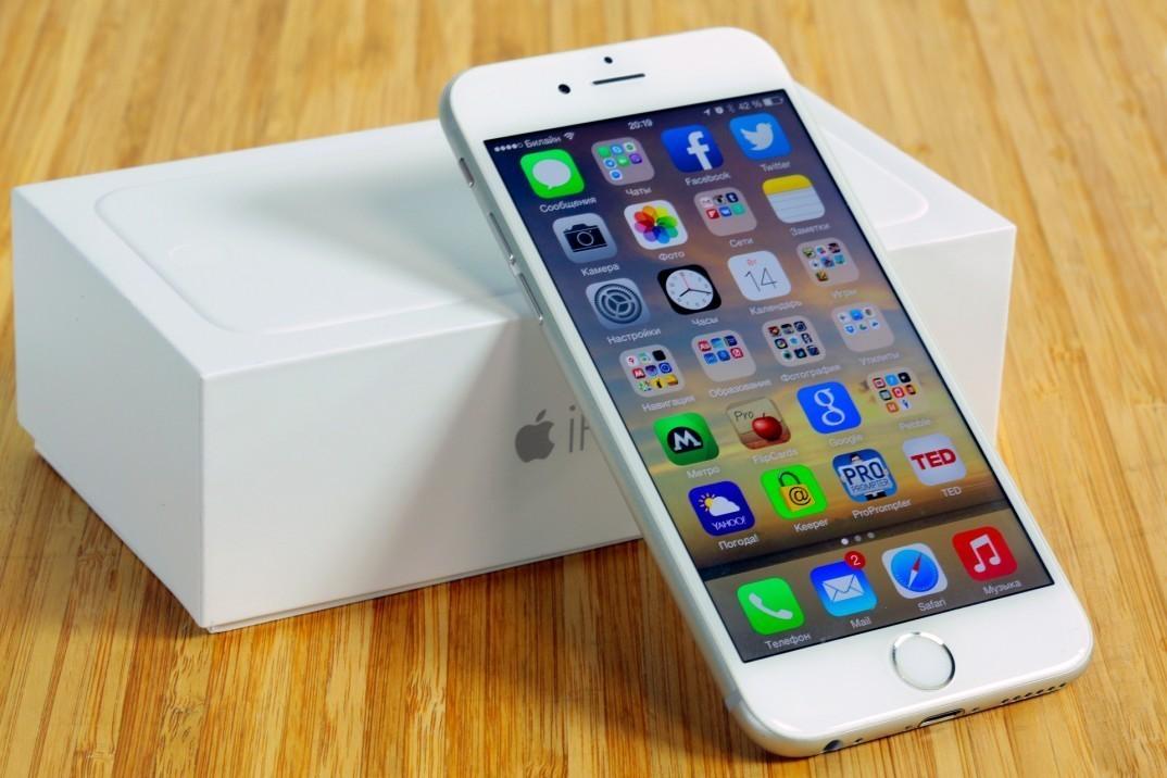 В РФ iPhone 7 Plus упал вцене практически на30%