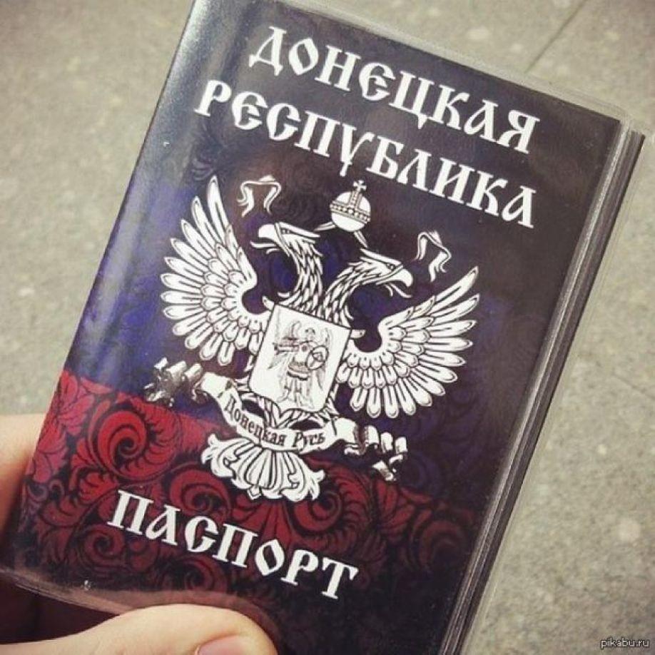 Пескову ивсей РФ еще неприказывали признать «паспорта» «Л/ДНР»