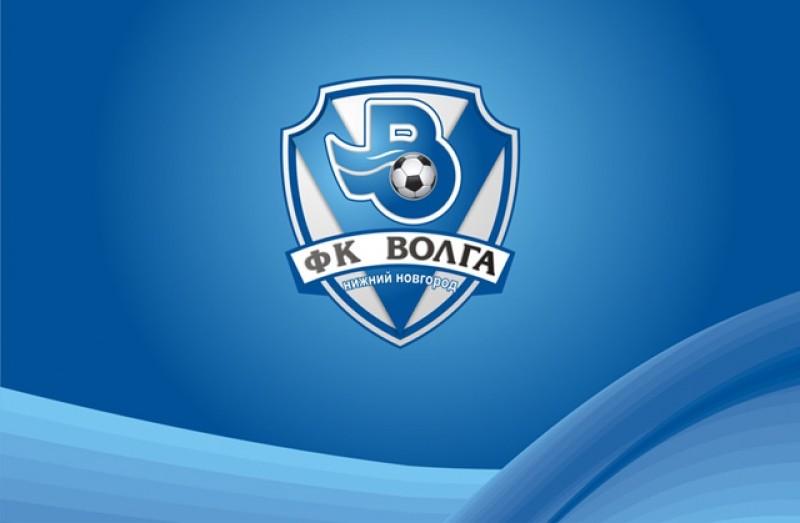 Нижегородский футбольный клуб «Волга» признан банкротом