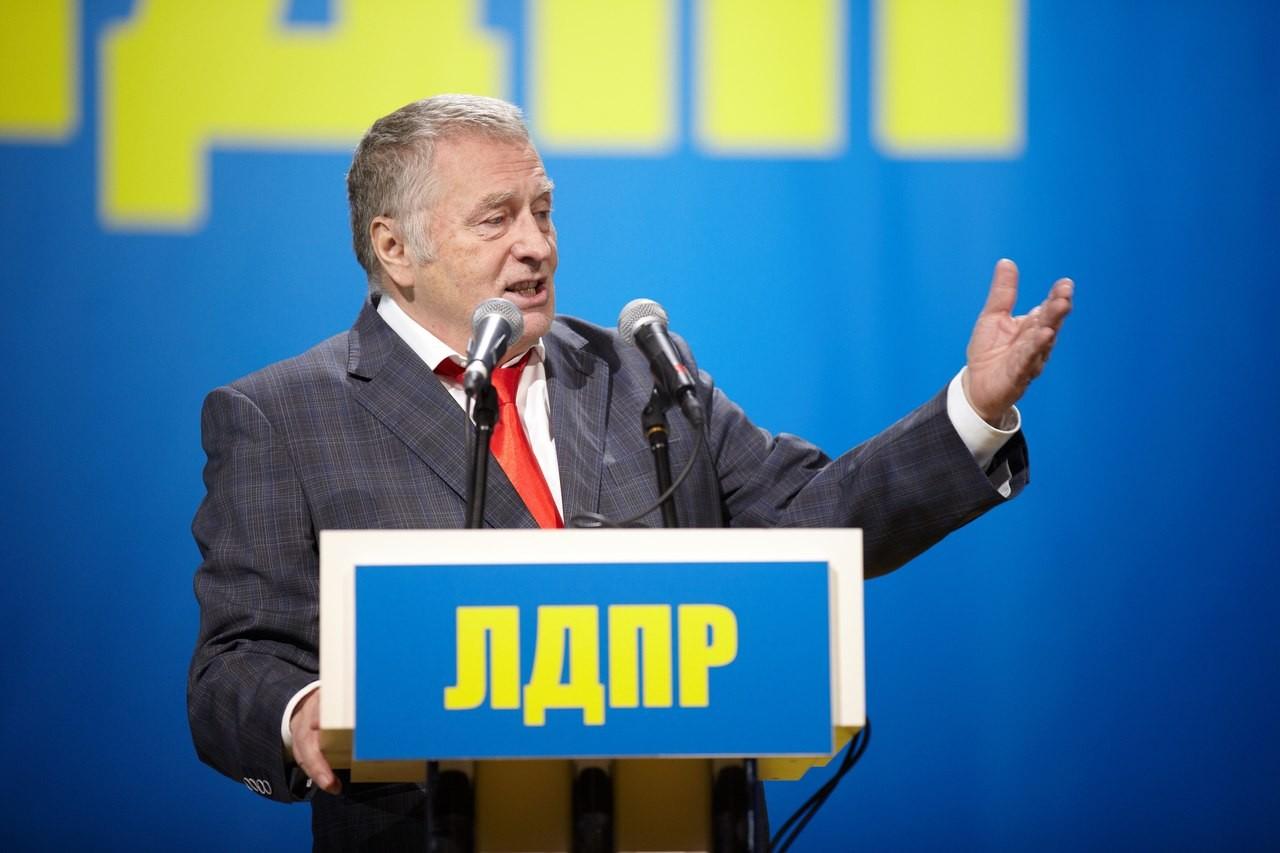 Жириновский переизбран напост лидера ЛДПР