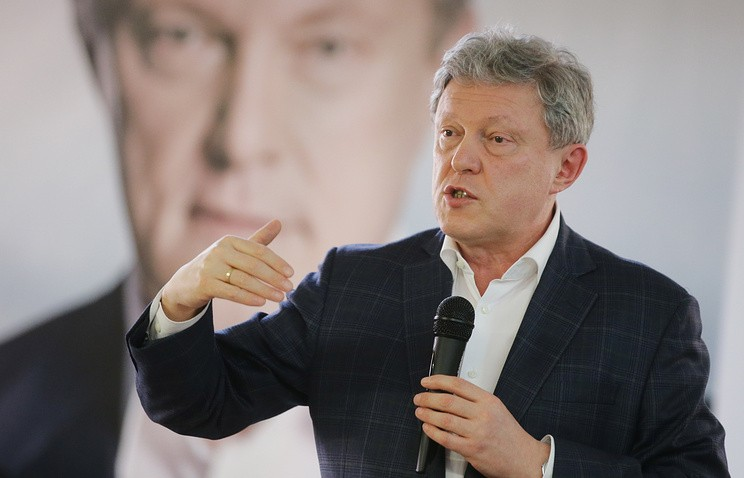 В «Яблоке» объявили оначале предвыборной кампании Явлинского