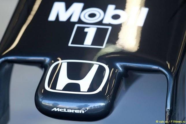 В МакЛарен опровергли данные оботказе отмоторов Хонда