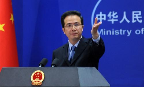 Китай ценит обоюдную поддержку впартнерских отношениях сРФ— МИД Китайская республика