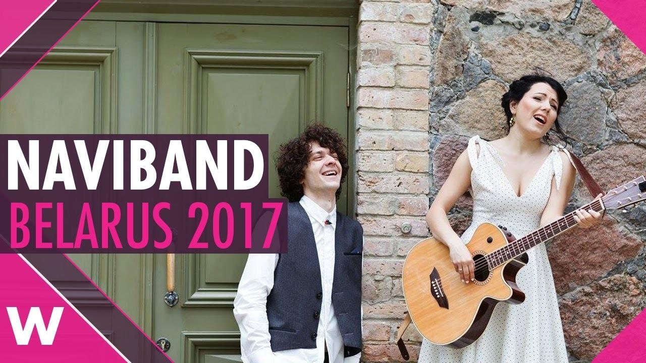 Сотрудники Беларуссии иГрузии выступили внацотборе «Евровидения-2017»— Привет от соперников