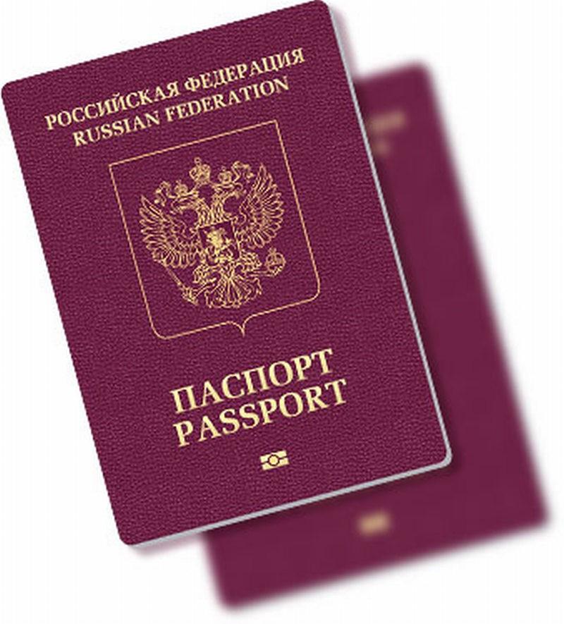 этом Имеет ли ксерокопия паспорта юридическую силу поднималась лодыжек