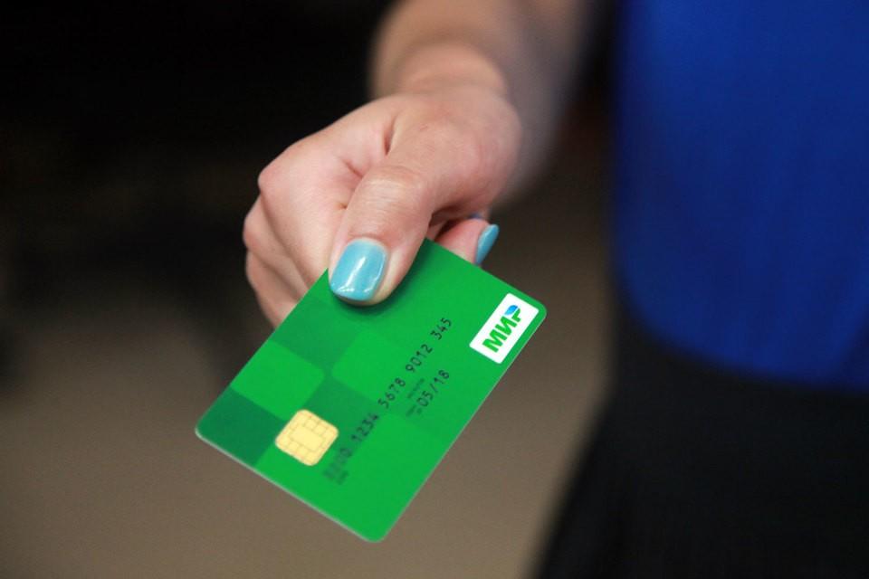 Система платежей «Мир» введет новые тарифы с16февраля