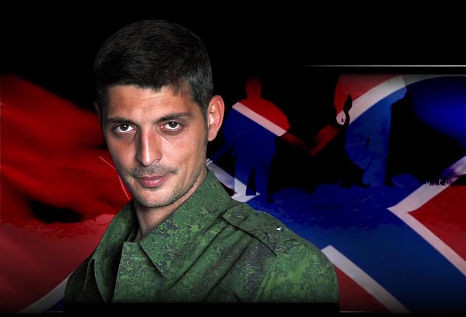 ВДонецке уничтожен террорист Гиви