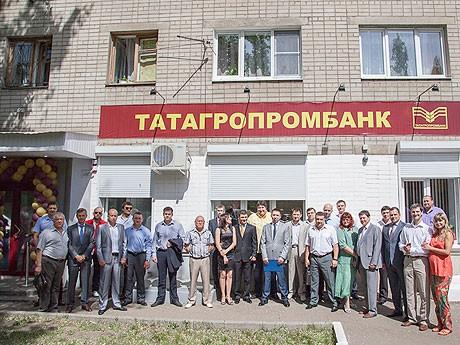 Татагропромбанк остановил проведение платежей клиентов