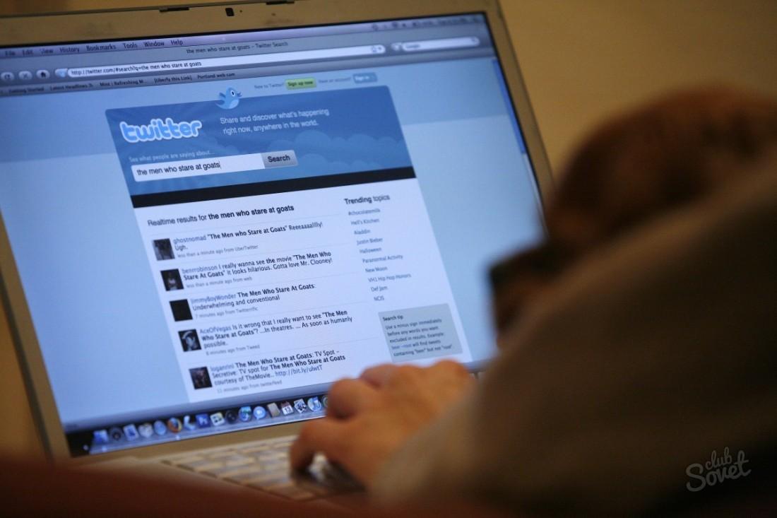 Социальная сеть Twitter раз инавсегда разберется сагрессивными пользователями