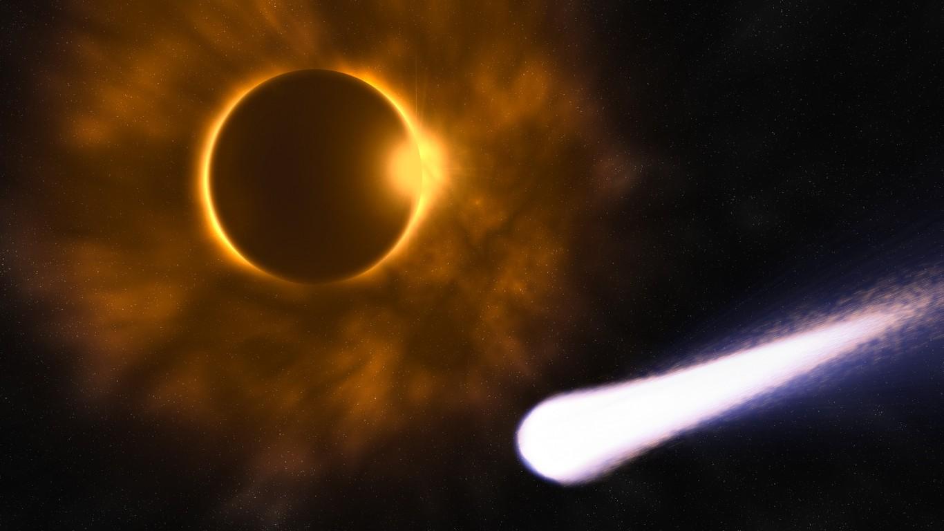 Москвичи увидят полутеневое затмение Луны вночь насубботу