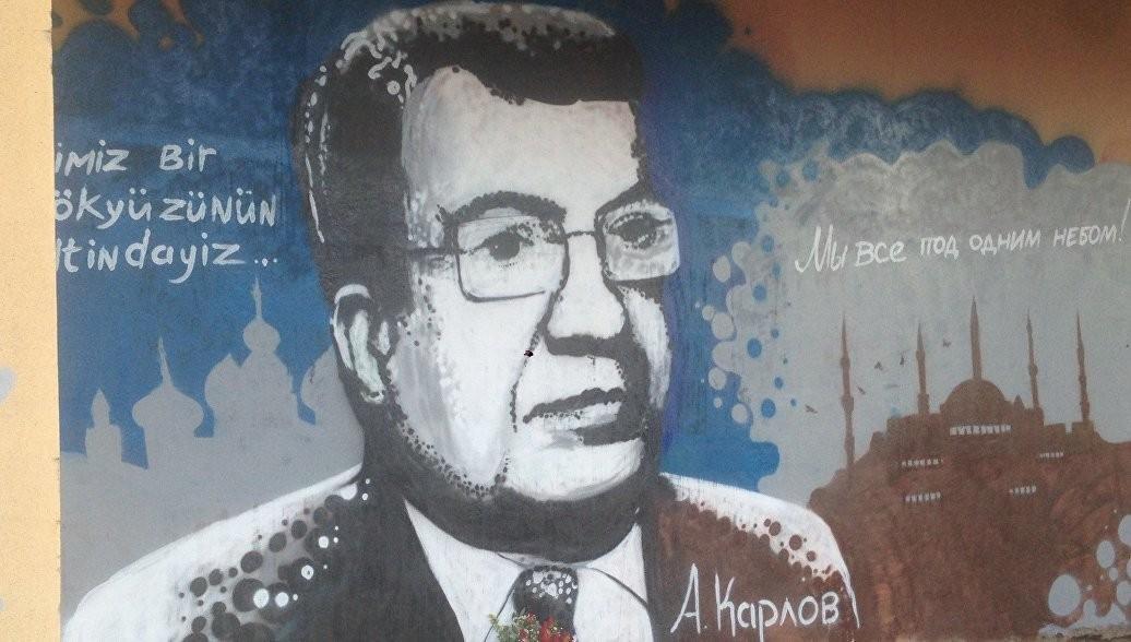 Выпущена почтовая марка сизображением Андрея Карлова