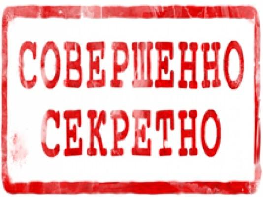 Подполковник МВД РФ схвачен награнице с Беларусью - «Фонтанка.ру»