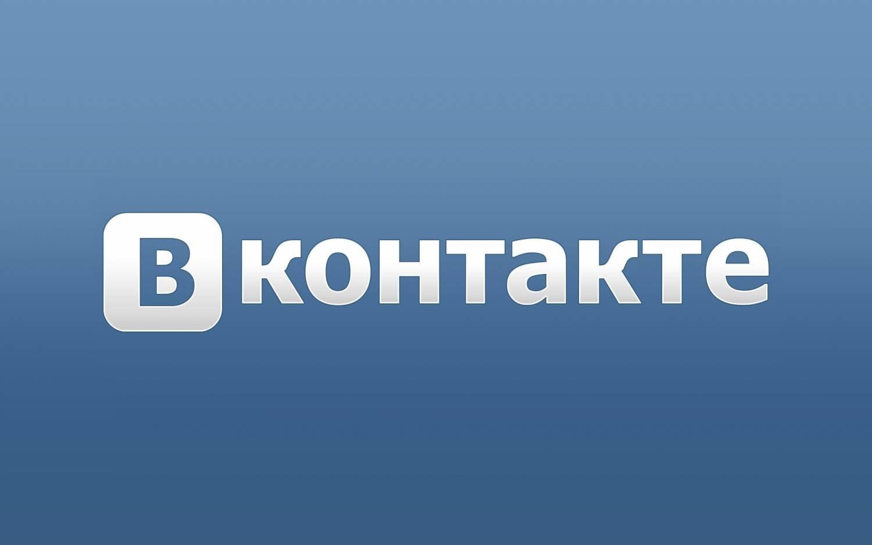 «ВКонтакте» объединит благотворительные организации