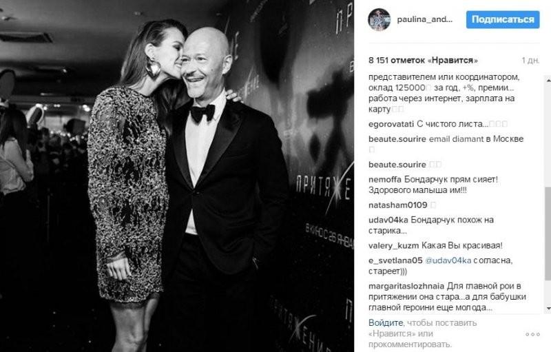 Паулина Андреева намекнула набеременность на собственной новоиспеченной странице в социальная сеть Instagram