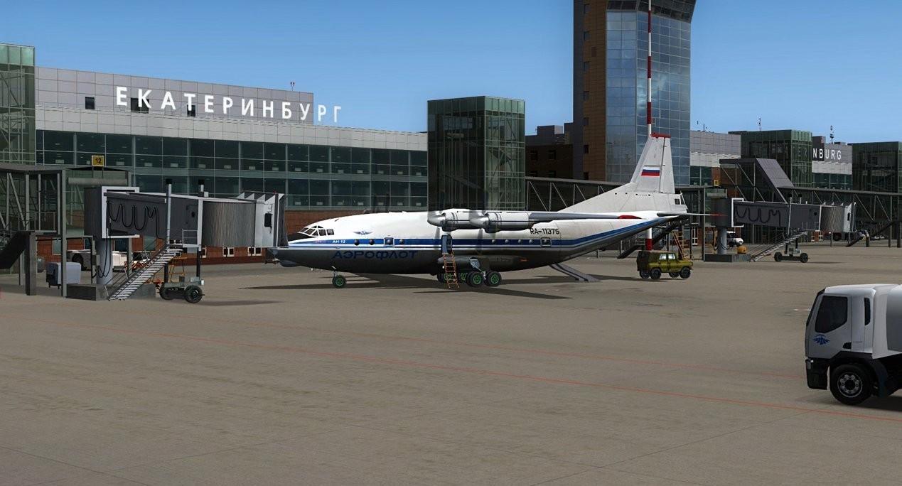 Пассажирский самолет экстренно приземлился ваэропорту Екатеринбурга