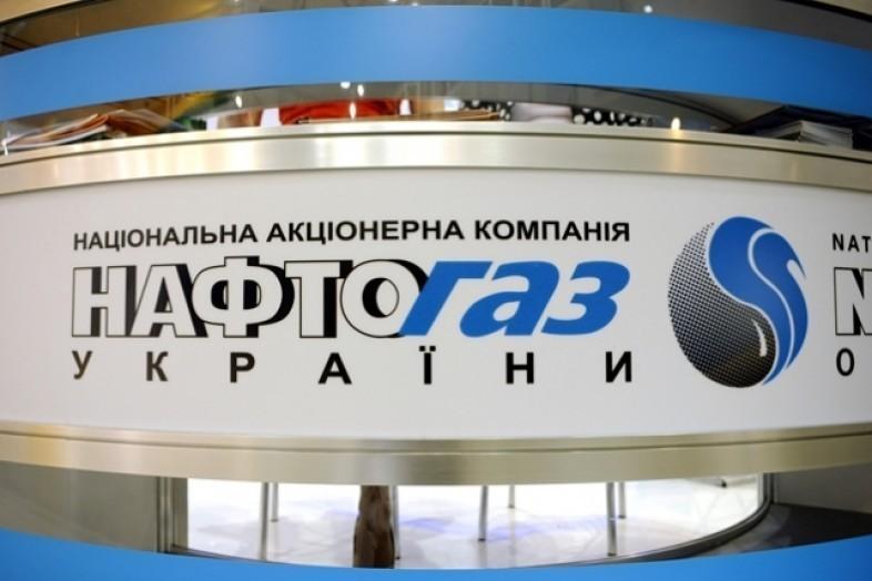 «Нафтогаз Украины» нашел подозрительные сделки вдочерней компании