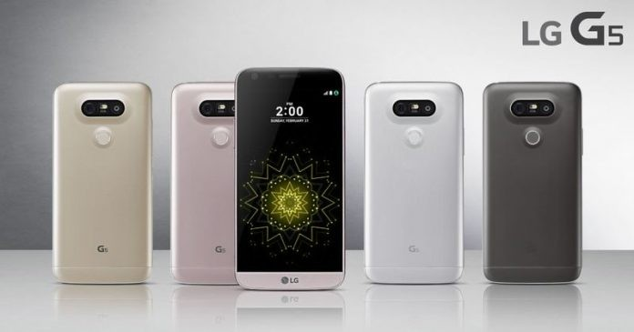 Android-смартфон LG G6 вместо Qualcomm Snapdragon 835 получит Snapdragon 821