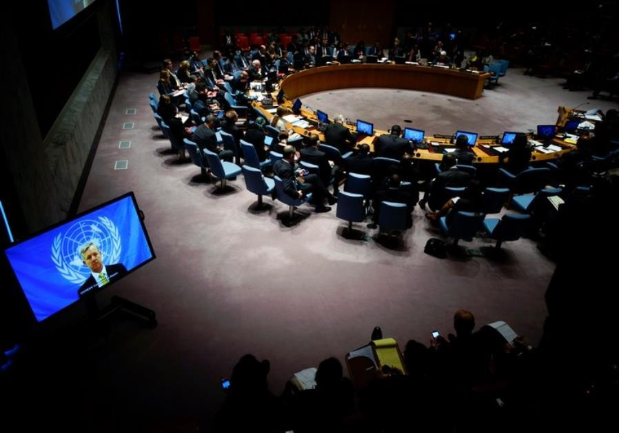 ООН неподдержала проект заявления США сосуждением обстрелов Израиля