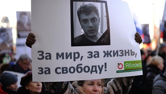 ВЕкатеринбурге активисты подали заявку напроведение митинга памяти Немцова