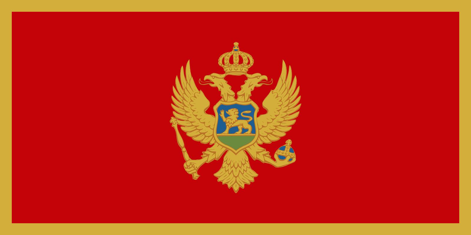 Протокол овступлении Черногории вНАТО ратифицировали 24 страны альянса