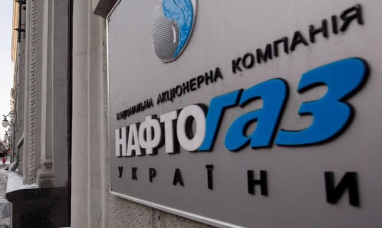 Украина заручилась гарантиями Всемирного банка для закупки газа нанужды государства