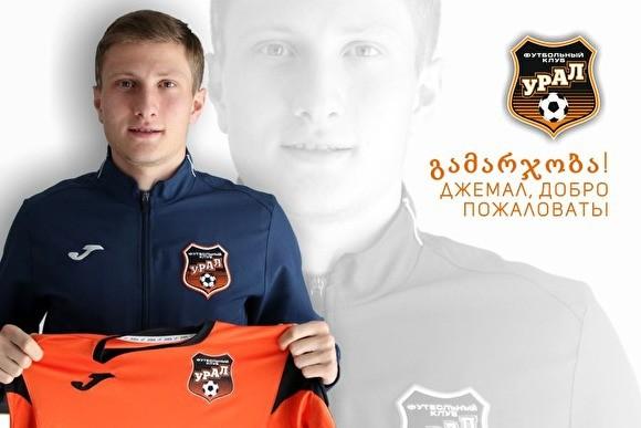 «Урал» подписал договор сзащитником «Гента»