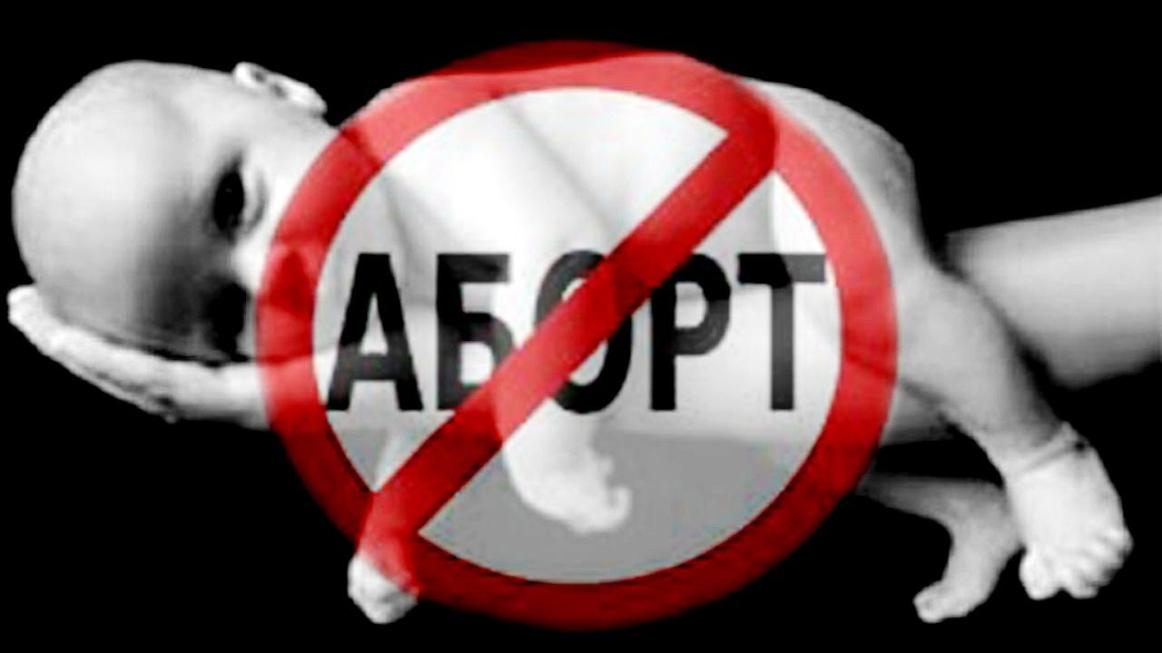 ВРПЦ приветствуют меры поограничению снобжения деньгами абортов из государственного бюджета вСША