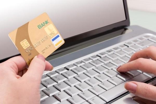 Жители России всередине этого года смогут пользоваться полным пакетом банковских услуг удалённо