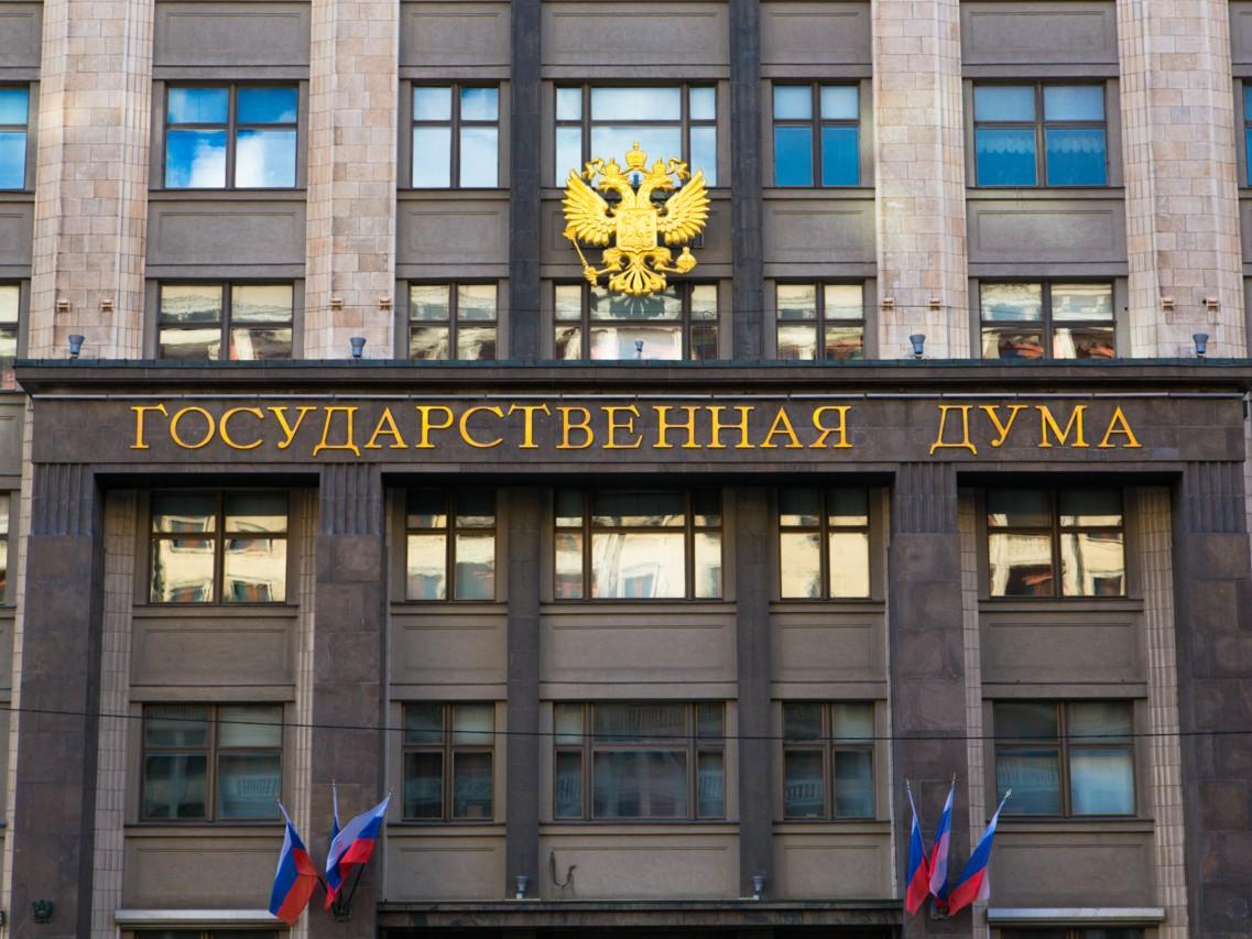 В государственной думе предлагают облагать штрафом запропаганду национальной неполноценности