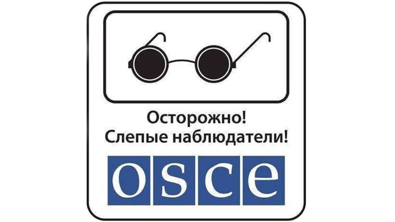 Граждане Донецка устроили митинг угостиницы наблюдателей ОБСЕ