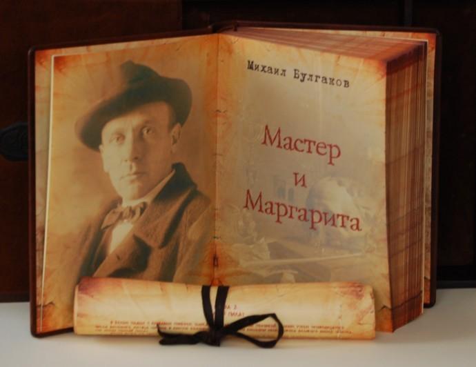 ВСША снимут новейшую экранизацию «Мастера иМаргариты»