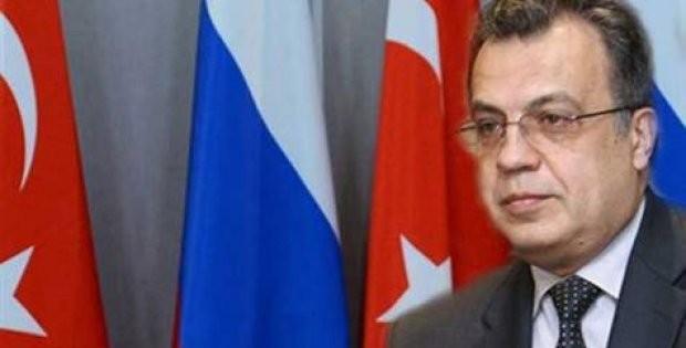В русском посольстве раскритиковали решение вознаградить фото убийцы посла Карлова