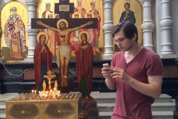 Блогера изЕкатеринбурга обвини посравнению Иисуса спокемоном
