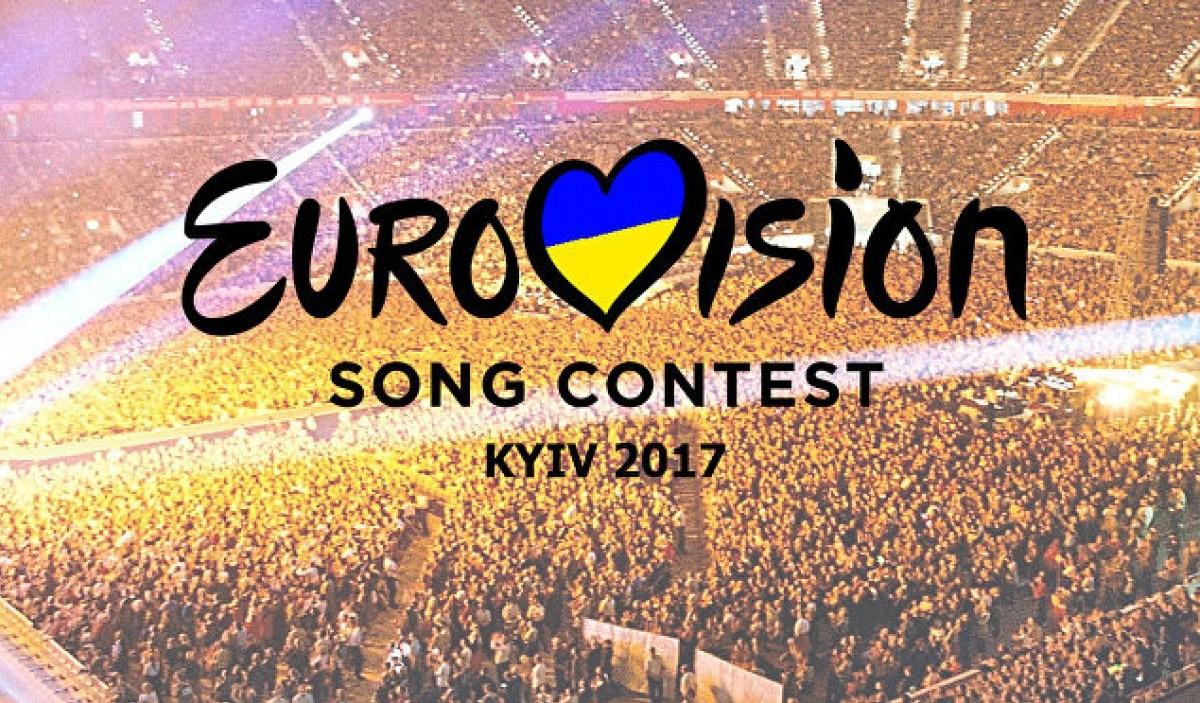 Вгосударстве Украина начались продажи билетов на«Евровидение»