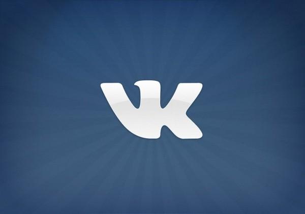 Вмобильном дополнении «ВКонтакте» появится сервис вызова такси