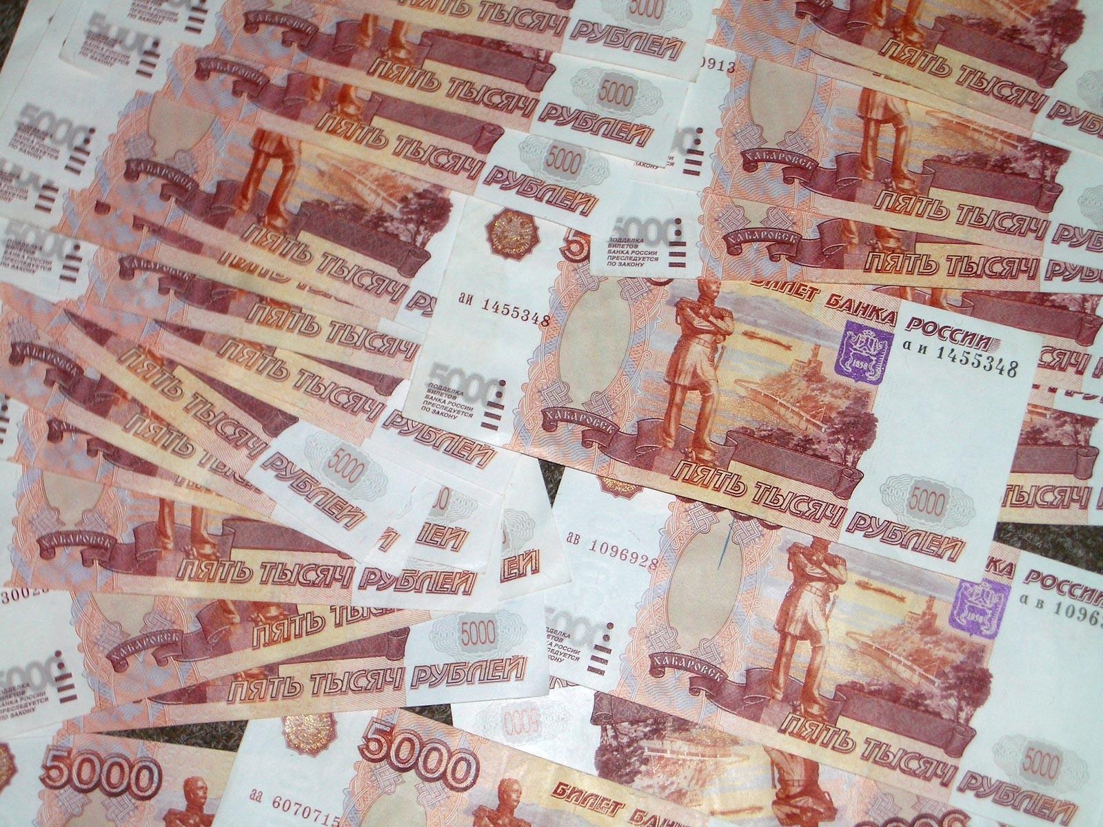 ЦБ в предыдущем году выявил неменее 61 тыс. поддельных денежных знаков