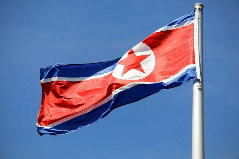 КНДР отказывается признавать результаты вскрытия тела брата Ким Чен Ына