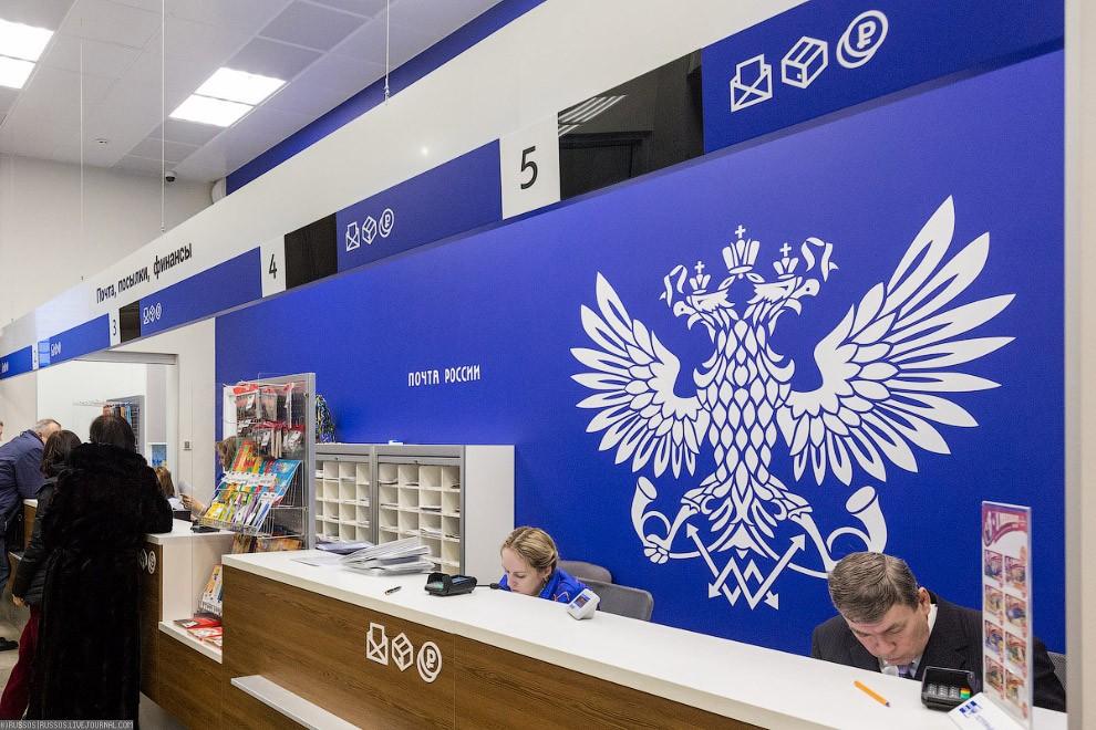 Жизнь почтальона оценили в240 тыс. руб. вЕкатеринбурге