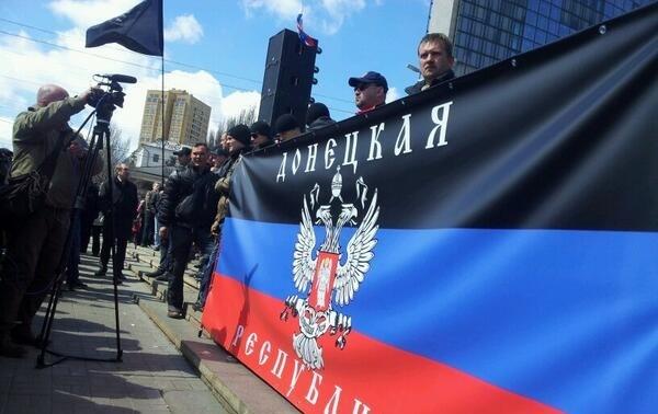 Граждане донецка вышли намитинг, требуя от столицы Украины выполнять минские соглашения