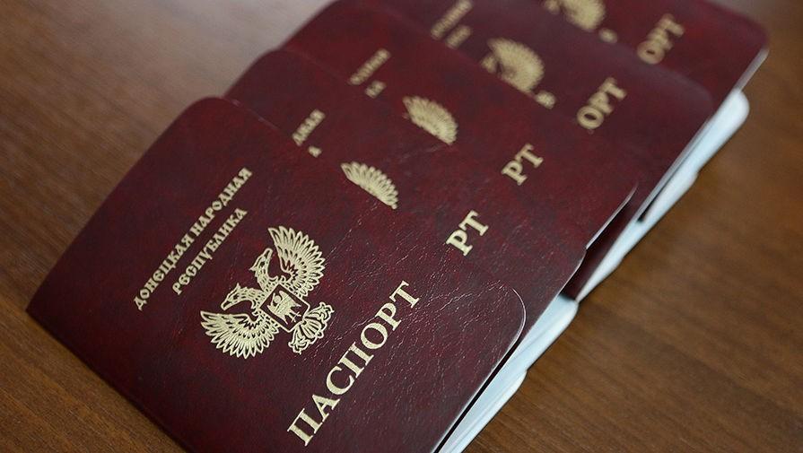 Жители ДНР обрадованы признанием Россией их паспортов