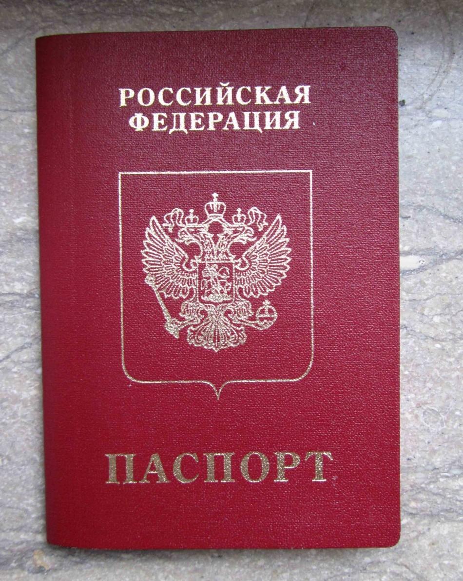Русские туристы поедут вАрмению повнутреннему паспорту