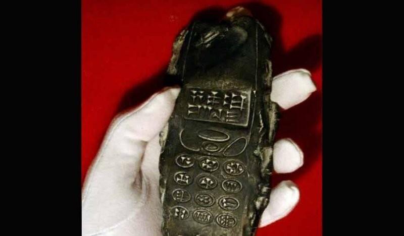 ВАвстрии археологи отыскали древнейший мобильный телефон XIII века
