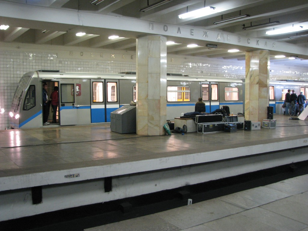 Ремонт стиральных машин метро краснопресненская ремонт стиральных машин АЕГ Варваринская улица