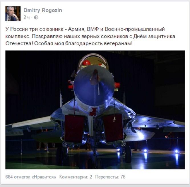 Рогозин поведал о 3-х союзниках РФ
