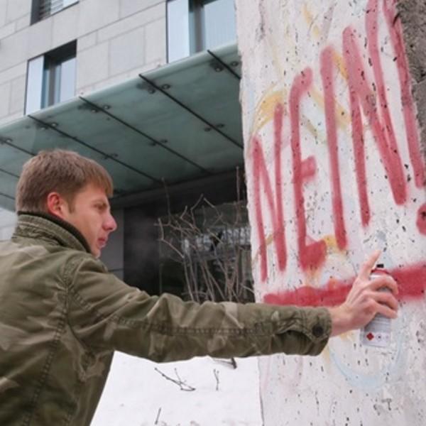 Украинского депутата Алексея Гончаренко похитили неизвестные