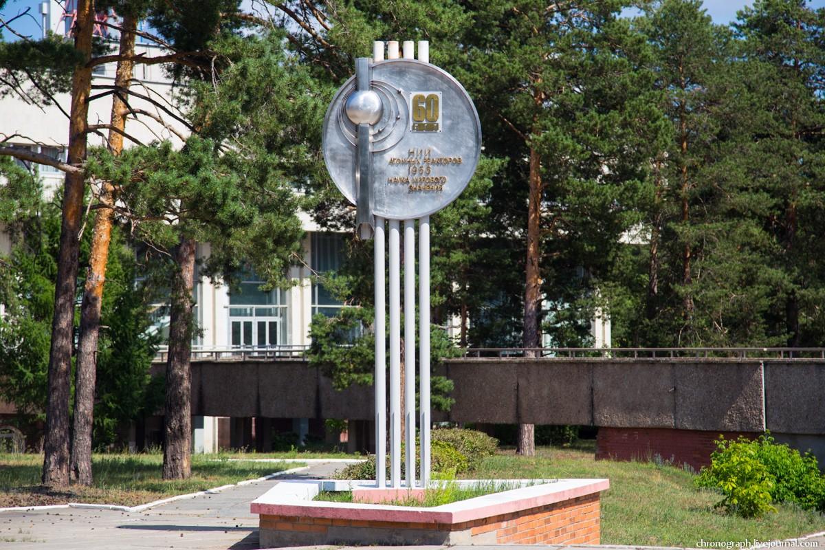 ВНИИатомных реакторов под Ульяновском случилось ЧП