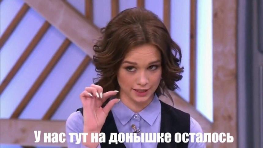 Муж Дианы Шурыгиной избил переспавшего с ней парня
