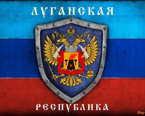 Украинский спецназ прибыл вЛНР для совершения диверсий