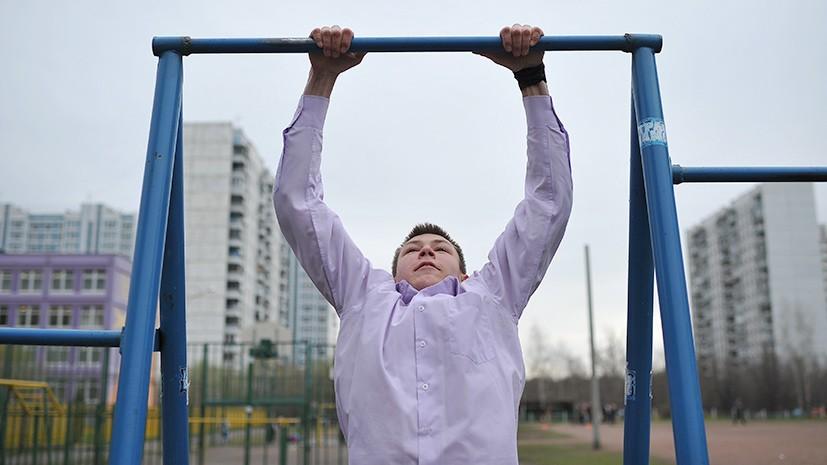 В русских школах могут появиться уроки культуры здоровья