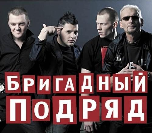 Музыканты группы «Бригадный подряд» попали вДТП под Ижевском